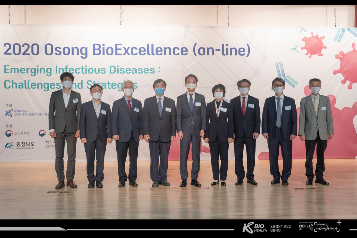 2020 Osong BioExcellence(on-line) - 2020.10.14.